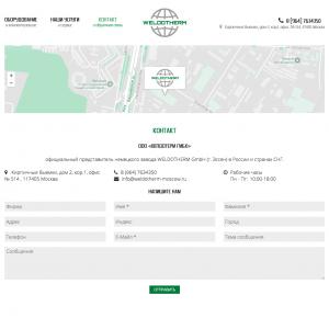 Webentwicklung: weldotherm-moscow.ru-kontakt