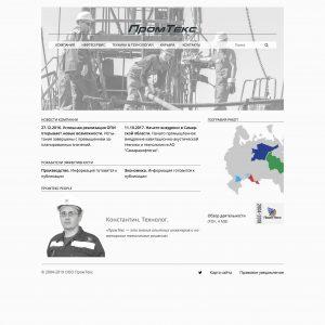 Webentwicklung: promtecs.com